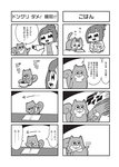 1girl 4koma :3 :d acorn bangs bkub bowl cat cat_food cat_paws claws comic greyscale halftone monochrome mortar multiple_4koma open_mouth paws pestle pet_bowl ponytail risubokkuri shirt short_hair simple_background sliced smile snorting speech_bubble squirrel table talking translation_request two-tone_background two_side_up