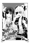 2girls alternate_costume bow character_name collarbone commentary_request cover cover_page flower fujiwara_no_mokou greyscale hair_bow hair_flower hair_ornament heart heart-shaped_eyewear highres houraisan_kaguya lei looking_at_viewer middle_finger monochrome multiple_girls opaque_glasses open_mouth ponytail satou_memeko short_sleeves sleeveless smile sunglasses tongue tongue_out touhou upper_body