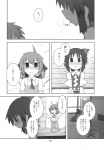 2girls bed blush bow cirno comic detached_sleeves doujinshi french_kiss greyscale hair_bow hakurei_reimu heavy_breathing highres hospital ice kamonari_ahiru kiss monochrome multiple_girls saliva saliva_trail tears touhou translated window wings yuri