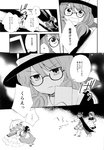 4girls absurdres ascot bow comic detached_sleeves doremy_sweet dress fedora glasses greyscale hair_bow hair_tubes hakurei_reimu hat highres long_hair long_sleeves low_twintails mob_cap monochrome multiple_girls nightcap nightgown parasol plaid plaid_skirt plaid_vest pom_pom_(clothes) scan school_uniform shirt short_hair short_twintails skirt sleeveless sleeveless_shirt tabard touhou translated twintails umbrella usami_sumireko vest wavy_hair yakumo_yukari yanazuki