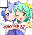 2girls blue_dress blue_eyes blue_hair blush cheek-to-cheek cirno daiyousei dress fairy_wings frame green_eyes green_hair hair_bobbles hair_ornament hug ice ice_wings looking_at_viewer makuran multiple_girls one_eye_closed puffy_short_sleeves puffy_sleeves shirt short_sleeves side_ponytail smile touhou wings