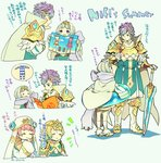1boy 3girls blonde_hair blue_hair brother_and_sister cape closed_eyes closed_mouth commentary_request crown feather_trim fire_emblem fire_emblem_heroes fjorm_(fire_emblem) fur_trim gradient_hair gunnthra_(fire_emblem) guttary hair_ornament hand_on_another's_head hrid_(fire_emblem) innertube long_sleeves magazine multicolored_hair multiple_girls open_mouth pink_hair purple_eyes short_hair siblings simple_background sisters sword tiara twitter_username veil weapon white_hair ylgr_(fire_emblem)