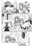 4girls absurdres alice_margatroid ass breasts comic couch cup demon_wings doujinshi eyebrows_visible_through_hair fangs frilled_sleeves frills fumitsuki_(minaduki_6) greyscale hair_ribbon head_wings heart highres koakuma long_hair long_sleeves monochrome multiple_girls page_number patchouli_knowledge remilia_scarlet ribbon short_hair teacup touhou translated wings