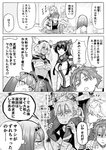 /\/\/\ 1boy 4girls :3 admiral_(kantai_collection) ark_royal_(kantai_collection) asymmetrical_hair braid breasts budget_sarashi comic commentary_request flower glasses greyscale hair_between_eyes hair_flower hair_ornament hairband highres hisamura_natsuki kantai_collection kikumon large_breasts long_hair monochrome multiple_girls munmu-san musashi_(kantai_collection) pants pleated_skirt ponytail reflection sarashi shaded_face short_hair single_braid skirt sleeveless speech_bubble thought_bubble tiara translated twintails two_side_up unryuu_(kantai_collection) very_long_hair yamato_(kantai_collection)