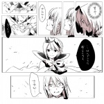 comic crown genderswap highres kurono_yuu looking_up mahou_shoujo_madoka_magica miki_sayaka monochrome oktavia_von_seckendorff sakura_kyouko spoilers surprised tears transformation translated