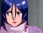 1girl 80s bangs blue_hair fate/grand_order fate_(series) grey_background hair_between_eyes lipstick looking_to_the_side makeup minamoto_no_raikou_(fate/grand_order) oldschool open_mouth parody pink_lipstick purple_eyes rei_(rei_rr) simple_background smile solo style_parody top_wo_nerae! translation_request