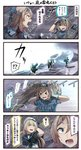 !? ... 3girls 4koma >_< black_sailor_collar blonde_hair blue_eyes blue_shirt breast_pocket buttons comic commentary_request dress flower gambier_bay_(kantai_collection) gloves hair_between_eyes hat headgear highres ido_(teketeke) jervis_(kantai_collection) kantai_collection long_hair multicolored multicolored_clothes multicolored_gloves multiple_girls nelson_(kantai_collection) ocean one_eye_closed open_mouth partial_commentary pocket rain red_flower red_rose rose sailor_collar sailor_dress sailor_hat shirt short_sleeves speech_bubble spoken_ellipsis standing standing_on_liquid tears translated twintails white_headwear