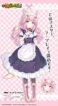 1girl animal_ear_fluff animal_ears apron bell black_legwear boots bow bowtie braid breasts cat_ears cat_tail character_name cleavage commentary_request cross-laced_footwear curly_hair eyebrows_visible_through_hair fraise_(sayori) frilled_apron frills full_body green_eyes hand_on_own_chest jingle_bell jpeg_artifacts knee_boots logo long_hair looking_at_viewer maid maid_headdress name_tag neck_bell nekopara official_art pink_bow pink_hair pink_neckwear puffy_short_sleeves puffy_sleeves sayori short_sleeves small_breasts smile solo tail translation_request uniform waist_apron wrist_cuffs