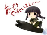 1girl :3 black_hair braid chibi highres kantai_collection kitakami_(kantai_collection) long_hair military military_vehicle neckerchief riding school_uniform serafuku single_braid skirt solid_oval_eyes solo submarine translation_request type_a_kou-hyouteki watercraft yume_shokunin