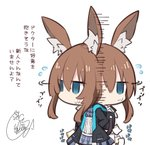 1girl afterimage amiya_(arknights) animal_ear_fluff animal_ears arknights arms_behind_back ascot bangs beni_shake black_jacket blue_eyes blue_neckwear blue_skirt brown_hair bunny_ears chibi commentary_request eyebrows_visible_through_hair flying_sweatdrops hair_between_eyes hood hood_down hooded_jacket jacket open_clothes open_jacket paper pleated_skirt shirt sidelocks signature simple_background skirt solo sweat translation_request white_background white_shirt