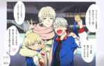 3boys ^_^ axis_powers_hetalia blonde_hair blush closed_eyes coat crossover dashi_(minzoku_gb) green_eyes jacket male_focus medal multiple_boys open_mouth purple_eyes russia_(hetalia) scarf silver_hair skating_rink smile track_jacket trait_connection translation_request v viktor_nikiforov younger yuri!!!_on_ice yuri_plisetsky
