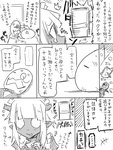 1girl 2boys anger_vein bow bowtie comic dark_skin dragon_girl facial_hair flying_sweatdrops jin_(mugenjin) kokuryuu-chan lying monochrome monocle multiple_boys mustache on_back original pointy_ears tears tongue tongue_out translated
