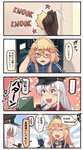 ... 2girls 4koma ^_^ ^o^ bespectacled black_hat blonde_hair blue_eyes blush_stickers brown_gloves closed_eyes comic game_console gangut_(kantai_collection) glasses gloves hair_between_eyes hair_ornament hairclip hat highres holding ido_(teketeke) iowa_(kantai_collection) jacket kantai_collection knocking long_hair multiple_girls one_eye_closed open_mouth orange_eyes peaked_cap pipe red_shirt remodel_(kantai_collection) shaded_face shirt smile speech_bubble spoken_ellipsis star star-shaped_pupils symbol-shaped_pupils track_jacket translated white_hair