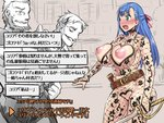 774_(nanashi) blue_hair blush bodysuit breasts choker cleavage collarbone exhibitionism fake_screenshot fishnet_bodysuit fishnets green_eyes huge_breasts humiliation nude open_mouth original public_nudity raised_eyebrows revealing_clothes ribbon sword translated weapon