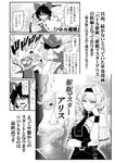 2girls alice_margatroid arm_under_breasts belt bow clenched_teeth coin comic detached_sleeves frilled_hairband frills gohei greyscale hair_bow hairband hakurei_reimu highres hypnosis japanese_clothes lips lolita_hairband miko mind_control monochrome multiple_boys multiple_girls pendulum ponytail sarashi sweat teeth touhou translation_request tree trembling warugaki_(sk-ii) wristband