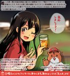 1girl akagi_(kantai_collection) alcohol alternate_costume animal beer brown_eyes brown_hair colored_pencil_(medium) commentary_request cup dated hair_between_eyes hamster holding holding_cup kantai_collection kirisawa_juuzou long_hair non-human_admiral_(kantai_collection) numbered one_eye_closed open_mouth red_shirt shirt short_sleeves smile speech_bubble traditional_media translation_request twitter_username