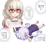 2girls athrun1120 bangs brown_eyes chibi commentary_request eyebrows_visible_through_hair flower formal full_body glasses grey_hair hair_flower hair_ornament hazuki_shizuku holding holding_pen lavender_hair long_hair lying multiple_girls new_game! on_stomach open_mouth pen purple_hair red-framed_eyewear red_footwear shoes simple_background smile socks stylus suit suzukaze_aoba translation_request twintails upper_body white white_background white_legwear