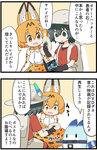 2koma animal_ears backpack bag black_eyes black_gloves black_hair bucket_hat comic dvd_(object) dvd_case glasses gloves hair_between_eyes harry_james_potter harry_potter hat hat_feather high-waist_skirt kaban_(kemono_friends) kemejiho kemono_friends product_placement red_shirt serval_(kemono_friends) serval_ears serval_print shirt short_hair skirt sleeveless sleeveless_shirt translated