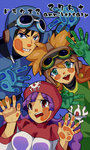 1girl 2boys against_glass blue_eyes breasts commentary_request dragon_quest dragon_quest_ii goggles goggles_on_head goggles_on_headwear hood long_hair looking_at_viewer medium_breasts multiple_boys open_mouth prince_of_lorasia prince_of_samantoria princess princess_of_moonbrook short_hair simple_background spiked_hair white_robe