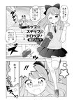 ! !! 1girl bag blush bow comic fujisawa_kamiya greyscale hair_bow highres hoshifuri_sosogu hoshiiro_girldrop long_hair monochrome necktie non-web_source school_bag school_uniform spoken_exclamation_mark sweater_vest thighhighs translated