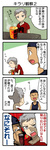 2boys 4koma comic cup_ramen food grey_eyes grey_hair hat iori_junpei kirita_(noraring) male_focus multiple_boys open_mouth persona persona_3 sanada_akihiko sweatdrop tears translated