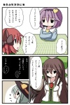 4koma animal_ears beni_shake black_wings braid brown_hair cape cat_ears chibi comic dress green_dress hairband hat heart highres kaenbyou_rin komeiji_koishi komeiji_satori open_mouth purple_hair red_eyes reiuji_utsuho shirt silver_hair third_eye touhou translated twin_braids wings