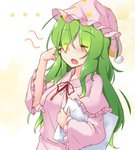 ... 1girl aka_tawashi blush breasts capelet closed_eyes commentary_request crescent_print dress eyebrows_visible_through_hair eyes_visible_through_hair green_hair hand_up hat highres holding holding_pillow kazami_yuuka kazami_yuuka_(pc-98) long_hair long_sleeves medium_breasts neck_ribbon nightcap nightgown open_mouth pillow pink_capelet pink_dress pink_hat red_neckwear red_ribbon ribbon solo star star_print touhou touhou_(pc-98) upper_body white_background wide_sleeves yellow_background