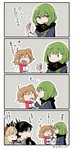 1other 3girls 4koma :d ^_^ asaya_minoru bangs baozi black_hair black_scarf blonde_hair blue_eyes blush braid brown_coat brown_eyes chaldea_uniform closed_eyes closed_mouth coat coffee_cup comic cup disposable_cup enkidu_(fate/strange_fake) enpera ereshkigal_(fate/grand_order) eyebrows_visible_through_hair fate/grand_order fate_(series) feeding flying_sweatdrops food fujimaru_ritsuka_(female) green_hair hair_between_eyes hair_ornament hair_scrunchie holding holding_cup holding_food ishtar_(fate/grand_order) jacket long_hair multiple_girls one_side_up open_mouth profile scarf scrunchie smile translation_request twitter_username uniform wavy_mouth white_jacket yellow_scrunchie