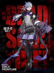 1girl amethyst_(gemstone) bandaged_arm bandages bangs black_footwear black_shirt boots braid breasts cape character_name coattails combat_knife crystal detached_sleeves girls_frontline gradient gradient_jacket grey_hair grey_jacket grey_pants gun hair_over_one_eye handgun high_heel_boots high_heels highres holding holding_gun holding_knife holding_weapon holster jacket knife multicolored_hair nishihara_isao official_art pants parted_lips prosthesis prosthetic_arm prosthetic_leg purple_eyes purple_hair purple_jacket see-through shirt short_hair side_slit sleeveless_jacket small_breasts solo standing streaked_hair thigh_boots thighhighs thompson/center_contender thompson/center_contender_(girls_frontline) tied_hair trigger_discipline weapon