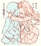 1boy 1girl bangs blue book closed_eyes commentary_request couple darling_in_the_franxx eyes_visible_through_hair face-to-face facing_another food forehead-to-forehead fruit hair_ornament hairband hand_on_another's_neck hetero hiro_(darling_in_the_franxx) holding holding_book holding_necktie horns jacket kiss limited_palette long_hair looking_at_another multiple_monochrome necktie oni_horns open_clothes open_jacket red scarf school_uniform short_hair skirt toma_(norishio) translation_request zero_two_(darling_in_the_franxx)