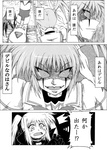 2girls bow brpfox cape comic devilman facial_tattoo fangs fate_testarossa gloves greyscale highres long_hair lyrical_nanoha magical_girl mahou_shoujo_lyrical_nanoha monochrome multiple_girls parody scared shoes takamachi_nanoha tattoo tears translated twintails white_devil winged_shoes wings