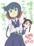 2girls angry blue_hair brown_eyes brown_hair can't_be_this_cute constanze_amalie_von_braunschbank-albrechtsberger crossed_arms episode_number green_eyes hair_ribbon highres kagari_atsuko kengo little_witch_academia long_ponytail luna_nova_school_uniform multiple_girls ore_no_imouto_ga_konna_ni_kawaii_wake_ga_nai parody ponytail ribbon shirt skirt solid_eyes title_parody translated vest