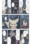 3girls animal_ears backpack bag bangs black_eyes black_hair black_shirt blonde_hair brown_eyes comic common_vampire_bat_(kemono_friends) dark dilated_pupils eyebrows_visible_through_hair fang fennec_(kemono_friends) gloves indoors instrument kaban_(kemono_friends) kemono_friends lucky_beast_(kemono_friends) mansion maracas multiple_girls pink_shirt purple_eyes quick_waipa red_shirt ribbon scared shirt short_hair skirt thighhighs translation_request upside-down yellow_ribbon