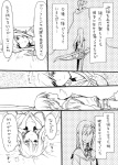 1girl akemi_homura bed bow_(weapon) comic earrings from_behind hair_ribbon hood hoodie jewelry kurono_yuu kyubey lying mahou_shoujo_madoka_magica monochrome no_eyes on_back on_side personification ribbon sidelocks smile translated weapon