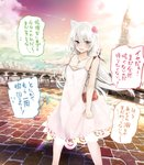 1girl absurdres animal_ears azur_lane bag bell blue_eyes blurry blush bow breasts brick_road cat_ears cat_tail city cityscape cleavage clenched_hand cloud collarbone commentary_request depth_of_field dress eyebrows_visible_through_hair eyelashes fang flower furrowed_eyebrows hair_between_eyes hair_bow hair_flower hair_ornament hammann_(azur_lane) handbag highres jewelry long_hair looking_at_viewer medium_breasts necklace open_mouth pendant pointing railing river rurekuchie sky solo speech_bubble sunset tail tail_bell tail_ornament tears tower translation_request tsurime very_long_hair white_hair wind