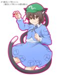 1girl animal_ears brown_eyes brown_hair cat_ears cat_tail chen cosplay ear_piercing hat kawashiro_nitori kawashiro_nitori_(cosplay) key monoelegy multiple_tails nail_polish paw_pose piercing red_nails solo tail touhou