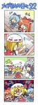 4girls 4koma blonde_hair blue_hair bow braid chibi cirno colonel_aki comic flandre_scarlet hair_bow hat horns ibuki_suika izayoi_sakuya long_hair maid maid_headdress multiple_girls red_eyes short_hair side_ponytail silent_comic silver_hair smile touhou translated wings