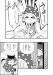 3girls >_< american_flag_dress american_flag_legwear april_fools bare_shoulders check_translation chinese_clothes closed_eyes clownpiece comic crying earth_(ornament) fairy_wings greyscale hat heart hecatia_lapislazuli hug jester_cap junko_(touhou) long_hair looking_at_another monochrome multiple_girls pantyhose polka_dot polos_crown sayakata_katsumi shirt short_hair sitting sitting_on_floor t-shirt tears touhou translation_request very_long_hair wide_sleeves wings