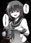 1girl anchor blood commentary ebiblue gesugao hair_ornament hairclip ikazuchi_(kantai_collection) kantai_collection looking_at_viewer red_eyes school_uniform serafuku short_hair signature smile solo spot_color translated