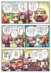 4girls ahoge armor armored_dress artoria_pendragon_(all) blonde_hair blue_eyes blue_ribbon braid comic day fate/grand_order fate_(series) green_eyes hair_bun hair_over_one_eye hair_ribbon headpiece highres jeanne_d'arc_(fate) jeanne_d'arc_(fate)_(all) long_braid long_hair mash_kyrielight multiple_girls outdoors purple_eyes purple_hair ribbon riyo_(lyomsnpmp) saber short_hair single_braid sky speech_bubble translation_request very_long_hair