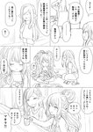 3girls 5koma arulumaya barefoot cagliostro_(granblue_fantasy) check_translation comic contemporary desk dress drinking_cup granblue_fantasy greyscale harvin highres indoors long_hair makira_(granblue_fantasy) monochrome multiple_girls pointy_ears ponytail sitting sketch slippers sweat toriudonda translation_request very_long_hair