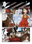 1girl box broom brown_eyes brown_hair comic detached_sleeves donation_box hakurei_reimu short_hair the_iron_of_yin_and_yang tomotsuka_haruomi touhou translated
