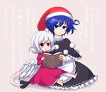 2girls apron barefoot beige_background black_dress blue_eyes blue_hair book doremy_sweet dress hat kishin_sagume long_sleeves multiple_girls nightcap on_lap pom_pom_(clothes) purple_dress reading red_eyes shiohachi short_hair silver_hair tail tapir_tail touhou translation_request waist_apron white_wings wings younger