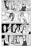 4koma 6+girls adapted_costume ahoge anger_vein animal_ears antennae bare_shoulders bow breasts bunny_ears cape cat_ears chalkboard chen cleavage comic emphasis_lines enami_hakase flandre_scarlet hair_over_one_eye hat highres inaba_tewi kamishirasawa_keine kicking kijin_seija large_breasts long_hair monochrome multiple_girls open_clothes open_mouth open_shirt sharp_teeth short_hair side_ponytail teeth text_censor touhou translation_request wings wriggle_nightbug