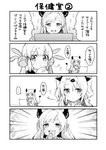 ... 0_0 3girls 4koma :d >_< akatsuki_yuni bangs blush breasts bunny_hair_ornament cleavage closed_mouth collared_shirt comic commentary crossover demon_girl demon_horns demon_tail eyebrows_visible_through_hair greyscale hair_between_eyes hair_ornament hairclip hand_up highres hololive horns kurihara_sakura labcoat large_breasts long_hair long_sleeves low_twintails monochrome multiple_crossover multiple_girls natori_sana nose_blush open_mouth pointy_ears sailor_collar sana_channel shirt sleeves_past_fingers sleeves_past_wrists smile spoken_ellipsis sweat tail tail_raised translated twintails uni_channel very_long_hair virtual_youtuber wavy_mouth yuri yuzuki_choco