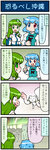 /\/\/\ 2girls 4koma :3 artist_self-insert blue_hair breasts comic commentary crowd frog_hair_ornament gradient gradient_background green_eyes green_hair hair_ornament heterochromia highres juliet_sleeves kochiya_sanae kyubey long_sleeves mahou_shoujo_madoka_magica mizuki_hitoshi multiple_girls open_mouth puffy_sleeves real_life_insert red_eyes shirt shocked_eyes smile snake_hair_ornament surprised sweat tatara_kogasa touhou translated vest