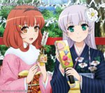 2girls :d aqua_eyes arrow brown_eyes brown_hair ema furukawa_yui hagoita hair_ornament hairclip hamaya highres japanese_clothes kimono long_hair looking_at_viewer multiple_girls official_art open_mouth paddle sasaki_kaori silver_hair smile ushinawareta_mirai_wo_motomete