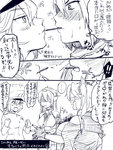 bare_shoulders blush comic female_admiral_(kantai_collection) fingerless_gloves gloves hat headgear ikeshita_moyuko kantai_collection long_hair monochrome multiple_girls musashi_(kantai_collection) nagato_(kantai_collection) pocky pocky_kiss sarashi shared_food translation_request