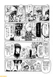 6+girls ahoge atago_(kantai_collection) bare_shoulders comic commentary crown detached_sleeves french_battleship_hime fubuki_(kantai_collection) glasses greyscale hachimaki hair_flaps hair_ornament headband headgear hiei_(kantai_collection) hiryuu_(kantai_collection) ikazuchi_(kantai_collection) inazuma_(kantai_collection) jun'you_(kantai_collection) kantai_collection kawakaze_(kantai_collection) mini_crown mizumoto_tadashi monochrome multiple_girls non-human_admiral_(kantai_collection) ooyodo_(kantai_collection) remodel_(kantai_collection) scarf school_uniform sendai_(kantai_collection) serafuku shigure_(kantai_collection) sidelocks souryuu_(kantai_collection) tone_(kantai_collection) translation_request warspite_(kantai_collection)