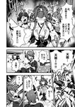 0_0 4girls ahoge bacius bed_frame blank_eyes book character_doll comic detached_sleeves emphasis_lines empty_eyes failure_penguin greyscale headgear heart hiei_(kantai_collection) highres holding indoors kantai_collection kirishima_(kantai_collection) kongou_(kantai_collection) long_hair long_sleeves monochrome multiple_girls opaque_glasses open_mouth pillow reading scared short_hair sitting skirt stuffed_animal stuffed_toy tatsuta_(kantai_collection) tenryuu_(kantai_collection) thighhighs translated wide_sleeves